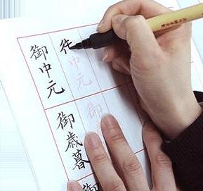 美文字無料ペン字練習