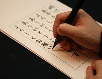 美文字無料練習方法