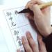 無料で美文字!ペン字練習まとめ お手本・ひらがな・漢字